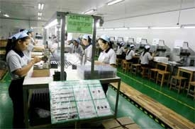 Kyocera Plans Electronic Parts Factory In Vietnam